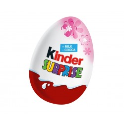 Киндер сюрприз яйца ЛЕЙДИ