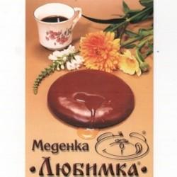 Меденка Любимка с кафяв...