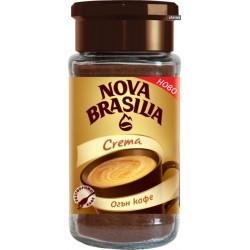 Нова Бразилия крема...