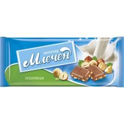 Млечен шоколад с лешници 80...