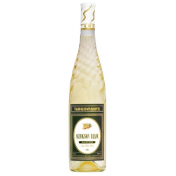 бяло вино Sauvignon Blanc...