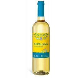 Керацуда 0.750л бяло вино