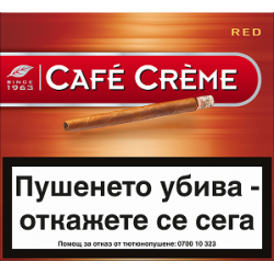 Cafe Creme пурети Red