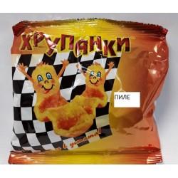 Хрупанки пиле 25 бр. / стек