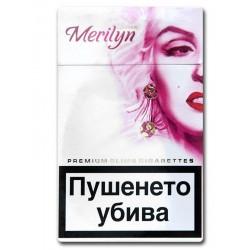 цигари мерилин слим розов...