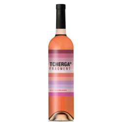 вино розе черга фрагмент...