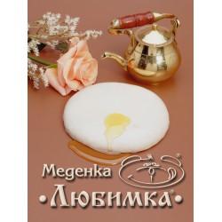 Меденка Любимка с бял...