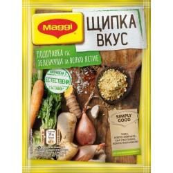 Maggi Щипка вкус 20 гр.