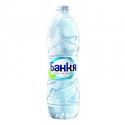 минерална вода банкя 0.5 л....