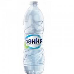 минерална вода банкя 1.5 л....