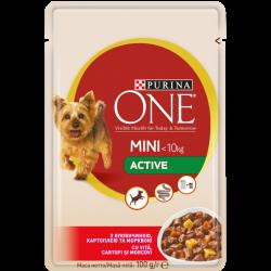 One Mini Активни кучета...