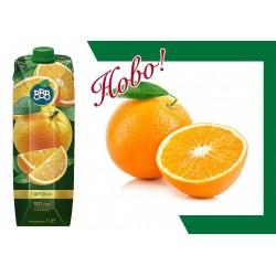 BBB портокал