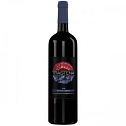 Вино малина и мерло...