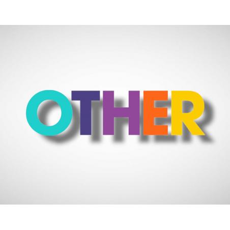 Други