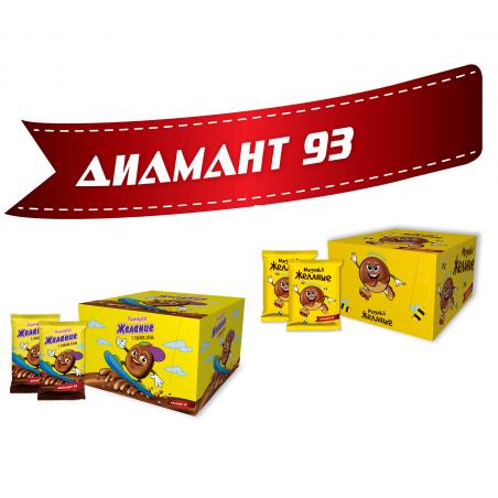 Диамант 93