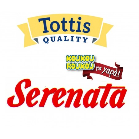 Тотис - Серената